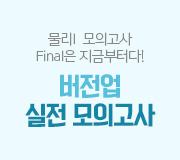 /메가선생님_v2/과학/김성재/메인/버실모