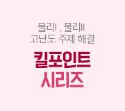 /메가선생님_v2/과학/김성재/메인/1