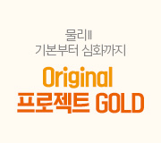 /메가선생님_v2/과학/김성재/메인/물리2