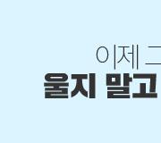 /메가선생님_v2/논술/금현윤/메인/1