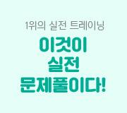 /메가선생님_v2/사회/이기상/메인/이실직고