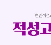 /메가선생님_v2/적성고사/현민적성/메인/1