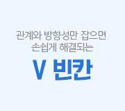 /메가선생님_v2/영어/김지영/메인/2021 V빈칸