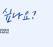 /메가선생님_v2/학습심리/김종환/메인/3