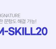 /메가선생님_v2/사회/윤성훈/메인/도표2단