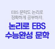 /메가선생님_v2/국어/최인호/메인/수완(링크)