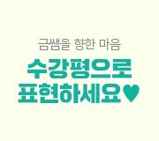 /메가선생님_v2/논술/금현윤/메인/2