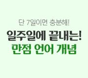 /메가선생님_v2/국어/박담/메인/2022 만점 언어