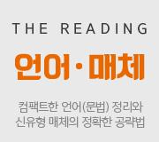 /메가선생님_v2/국어/김재홍/메인/22 언매