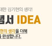 /메가선생님_v2/수학/김기현/메인/개념