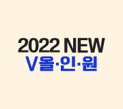 /메가선생님_v2/영어/김지영/메인/김지영 신규 강좌 홍보 페이지