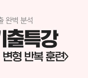 /메가선생님_v2/과학/배기범/메인/3순환_물ll