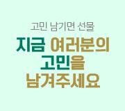 /메가선생님_v2/학습심리/김종환/메인/이벤트