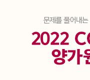 /메가선생님_v2/수학/양승진/메인/2022 양가원코드 1