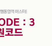 /메가선생님_v2/수학/양승진/메인/2022 양가원코드 2