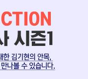 /메가선생님_v2/수학/김기현/메인/컬렉션