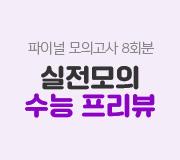 /메가선생님_v2/사회/강상식/메인/파이널
