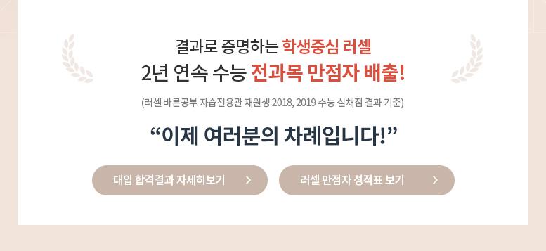2019 1~2월 국·수·영 정규단과