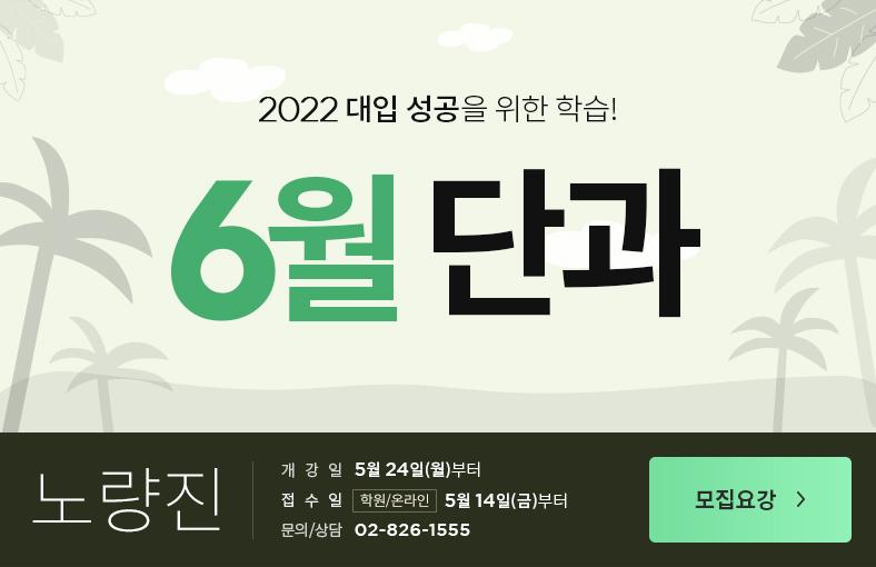 2021 05월단과