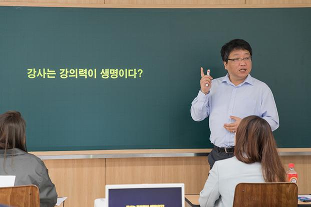 김병우 강남 메가스터디학원장님