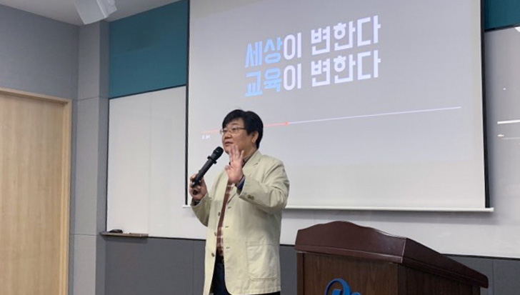 김기한 학원사업본부장님 강연