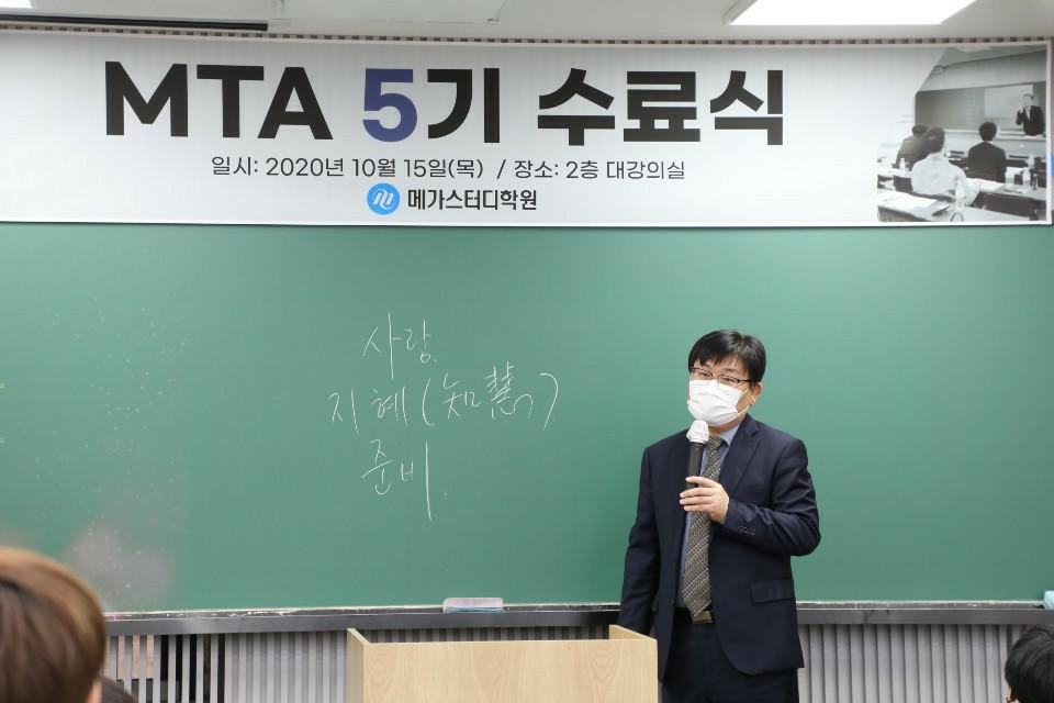 김기한 학원사업본부장님 격려사