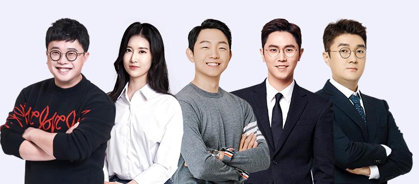이정민, 김엄지T, 윤재영T, 김법우T, 김선우T
