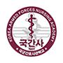국군간호사관학교