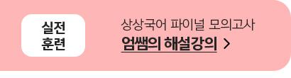 EVENT02 수강평 작성 시 간식 + 전원 선물 제공